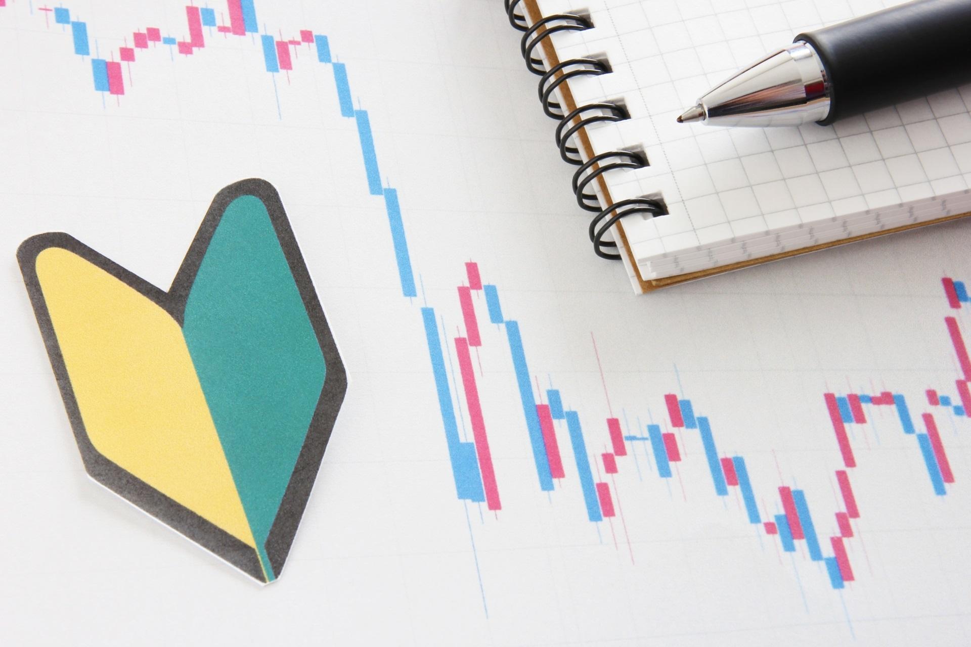 投資初心者とチャート図