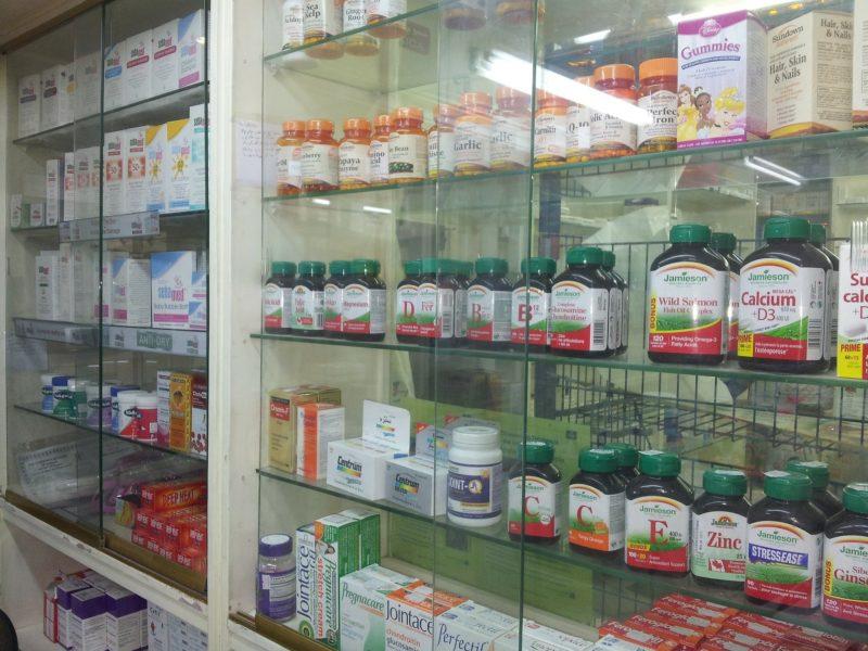 ミアヘルサの主力事業の調剤薬局
