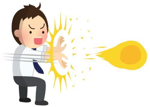 エネルギー弾を打つサラリーマン